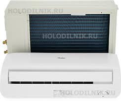 <b>Сплит</b>-<b>система Haier HSU-07 HTL 103/R2</b> Leader купить в ...
