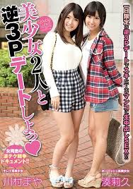 Watch Dirty Talk Jav Tube - Page 29 Of 67 - Watch Free Jav