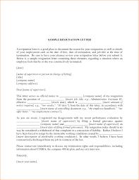11 good resignation letter sample basic job appication letter letter sample pdfinvoluntary quit letter sample pdf resignation letter