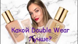 ТОНАЛЬНЫЕ <b>ESTEE LAUDER DOUBLE WEAR</b> STAY IN PLACE ...