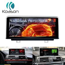 "<b>Koason</b> Car Multimedia Player 10.25"" <b>IPS</b> Screen Android 8.1 for ..."