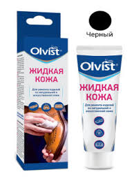 <b>Olvist</b> - каталог 2020-2021 в интернет магазине WildBerries.by