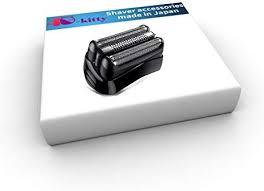 <b>Razor Foil Cutter 21B</b> Shaver Replacement Part, Black, Compatible ...