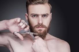 <b>Ножницы для стрижки усов</b> и бороды