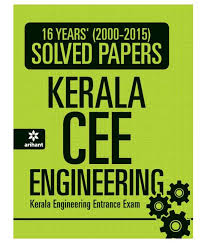 n buying papers Years Solved Papers Kerala CEE Engineering Entrance Exam