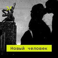 <b>Линор Горалик</b> – аудиокниги автора в онлайн-библиотеке Звуки ...