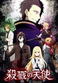 Satsuriku no Tenshi (<b>Angels of Death</b>) - MyAnimeList.net
