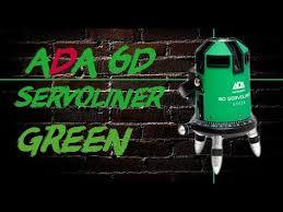 Лазерный <b>нивелир ADA 6D</b> Servoliner Green - YouTube