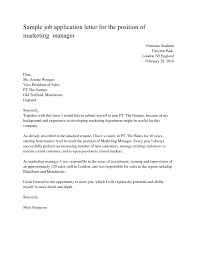sample cover letters for job application business english sample cover letters for job application