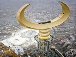 مدينة مكة المنورة images?q=tbn:ANd9GcQ