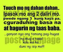 Environmental Quotes Tagalog. QuotesGram