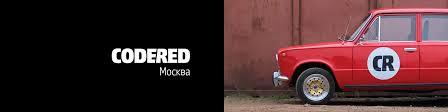 <b>CODERED</b> | ВКонтакте