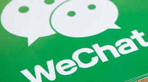 How Starbucks, JD and Didi tap into WeChat Wallet - Digiday