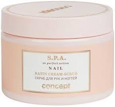 <b>Скраб</b> для рук и <b>ногтей</b> Concept Satin Cream-scrub, 350 мл