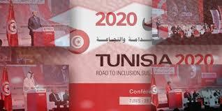"""Résultat de recherche d'images pour """"tunisia2020"""""""