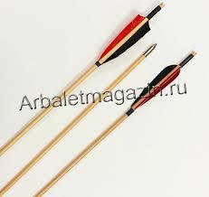<b>Стрела лучная деревянная</b> с <b>натуральным</b> оперением