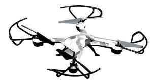 Квадрокоптеры для детей <b>От винта</b>! - купить <b>квадрокоптер</b> для ...