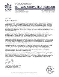 high school teacher recommendation letter recommendation letter 2017 high school teacher recommendation letter