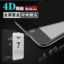 [73]<b>Applicable Apple</b> 7 6s plus mobile phone full <b>screen</b> cove ...