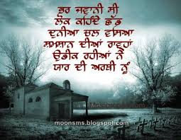 BROKEN HEART QUOTES IN HINDI FOR GIRLFRIEND image quotes at ... via Relatably.com