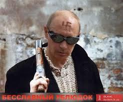 """ОБСЕ: ЕС, США, Украина и Россия поддержали """"дорожную карту"""" урегулирования кризиса - Цензор.НЕТ 1589"""