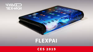 Первый обзор <b>ГИБКОГО</b> смартфона FlexPai - YouTube