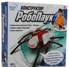 Конструктор паук NEW <b>GALEY</b> 88009 купить в Москве дёшево