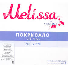 <b>Покрывало</b> «Melissa», <b>200х220</b> см, тафта стёганая, цвет светло ...