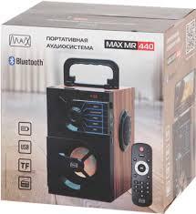 <b>Портативная</b> аудио система <b>MAX MR</b>-<b>440</b> купить в интернет ...