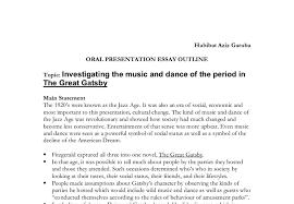 great gatsby essay topics