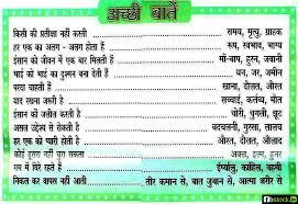Love Status In Hindi For Fb - 40chienmingwang.com via Relatably.com