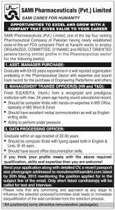 jobs in sami pharmaceuticals pvt limited pk get job updates in your email directly