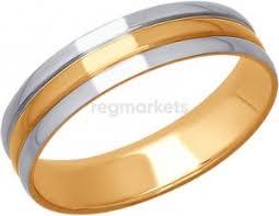 Широкое обручальное <b>кольцо</b> в Тюмени 🥇