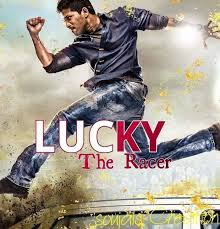 Lucky The Racer 2014 Malayalam Movie