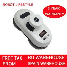 Robot lifestyle Official Store - магазин на AliExpress. Товары со ...