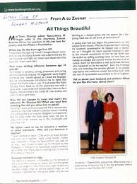 the wisdom foundation rotary club of bombay mid town page 1