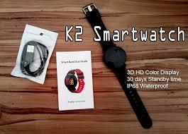 <b>K2</b> Smartwatch - Sporty Trendy Affordable Smartwatch - SmartWatch ...