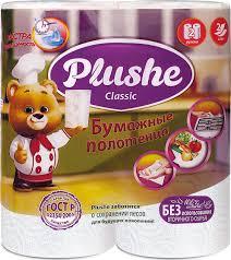 Бумажные полотенца <b>Plushe</b> Classic 2 рулона по 12м, 2 слоя ...