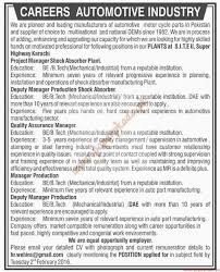 automotive industry jobs dawn jobs ads 24 2016 paperpk automotive industry jobs dawn jobs ads 24 2016