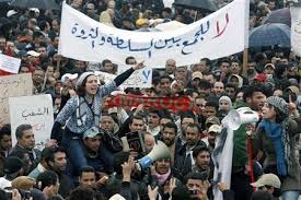 حركة 20 فبراير تعلن مساندتها للإضراب العام الوطني ليوم 29 أكتوبر