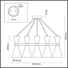 <b>Подвесная люстра Lumion</b> QUINN с 5 лампами <b>4417/5</b> купить в ...