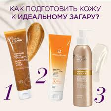 <b>Маски</b> и скрабы для кожи <b>лица</b> | Dr Pierre Ricaud
