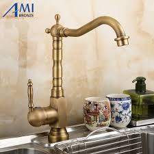 Amibronze <b>Home Improvement Accessories Antique</b> Brass Kitchen ...
