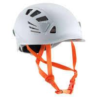 <b>Шлемы</b>