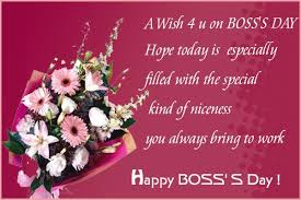 National Bosses Day Inspirational Quotes Wishes and Sayings ... via Relatably.com