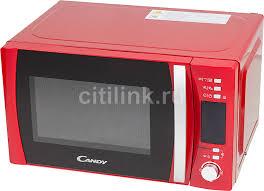 Микроволновая Печь <b>Candy CMXG20DR</b> 20л. 700Вт <b>красный</b>