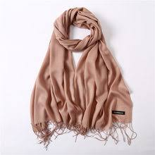 Popular for Hijab-Buy Cheap for Hijab lots from China for Hijab ...