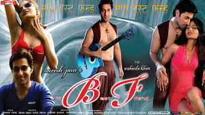 my best friend full length r tic full hindi movie 23016 hd my best friend full length r tic full hindi movie 23016 hd
