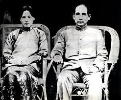 Mao <b>suit</b>