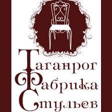 <b>Таганрогская фабрика</b> стульев (г.<b>Таганрог</b>). Каталог и цены
